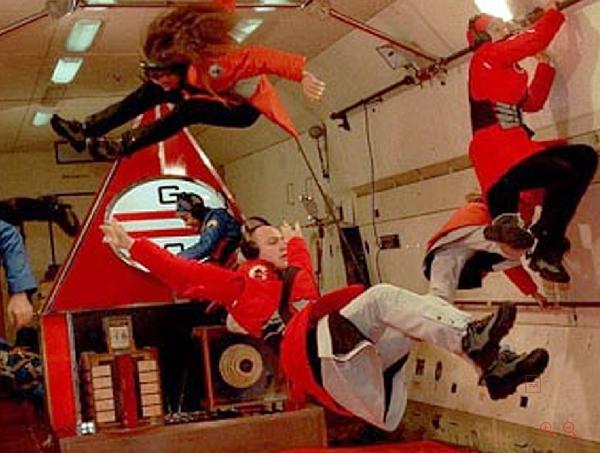 Dragan Zivadino, Zero Gravity Biomechanical Theater 1, 1999